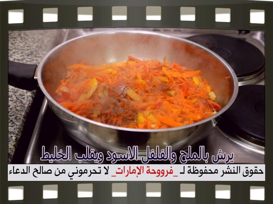 سندويش اللحم المشوي بالصور خطوة خطوة 7.jpg