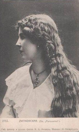 RUSSIAN SOPRANO LIDYA LIPKOVSKAYA (1884 1958) CD