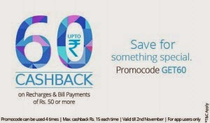 Paytm Weekend Offer: Get upto Rs. 60 Cash Back