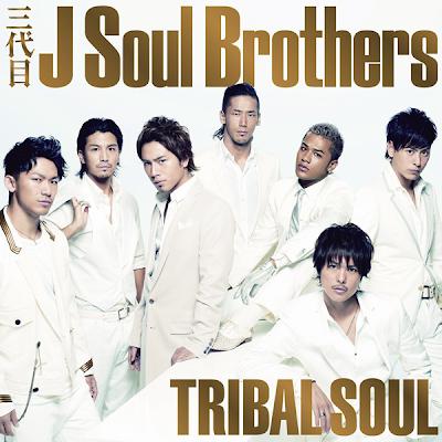 J Soul Brothersの画像 p1_37