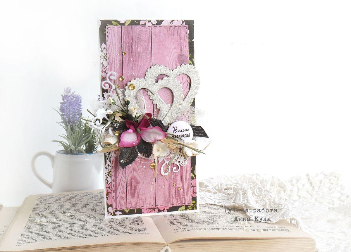 скрапбукинг, свадьба, открытка