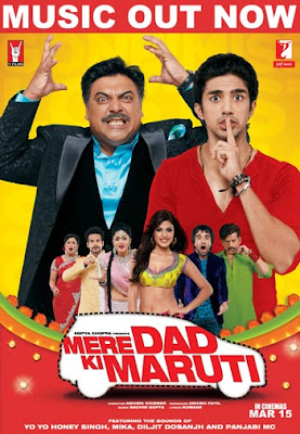 Mere Dad Ki Maruti (2013) Movie, Poster
