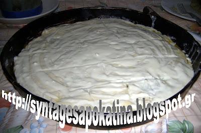 Η κολοκυθόπιτα έτοιμη για ψήσιμο στον φούρνο http://syntagesapokatina.blogspot.gr