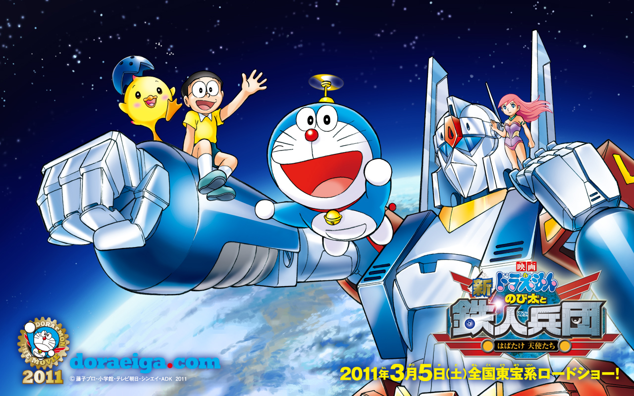 Doraemon-Nobita And The New Steel Troops-Angel Wings Hindi Movie 720p
