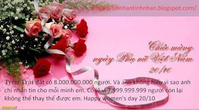 Những hình nền lời chúc 20-10 hay nhất, đẹp mừng ngày phụ nữ Việt Nam