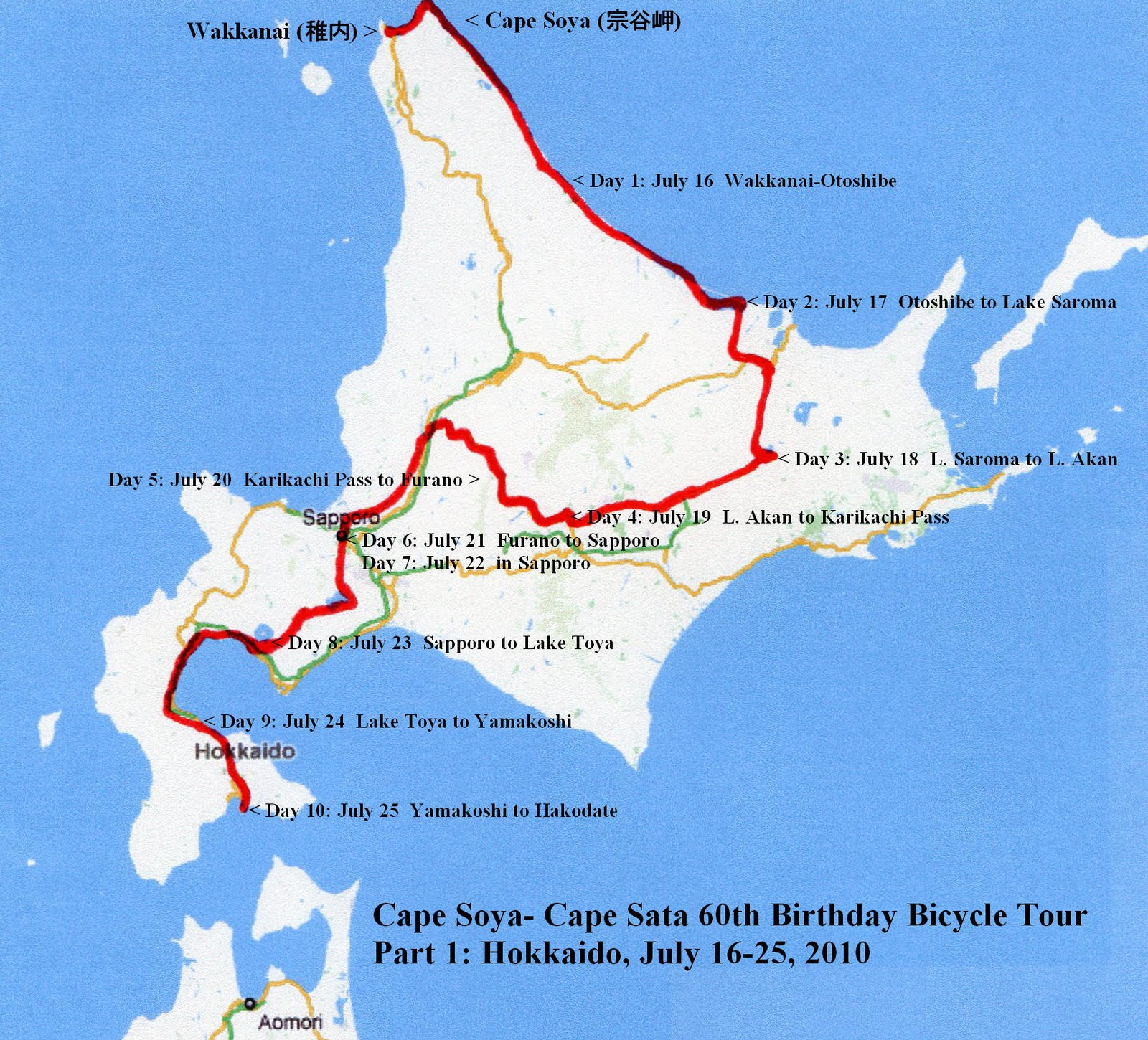 wakkanai girls Cycling in hokkaido - - wakkanai (稚内市) - camped in dome - - got i played fiddle for a couple, a 17-year old girl who liked bluegrass and a guy with.