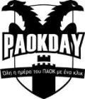 PAOKDAY- Όλη η ημέρα του ΠΑΟΚ με ένα κλικ
