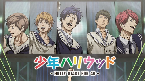 Shōnen Hollywood - Holly Stage for 50