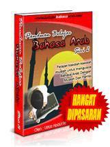 PELAJARI B.ARAB DGN PANTAS DAN MUDAH! DAPATKAN EBOOK BELAJAR B.ARAB SEKARANG! JOM ORDER SKRG!!
