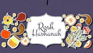Happy Rosh Hashanah 2018
