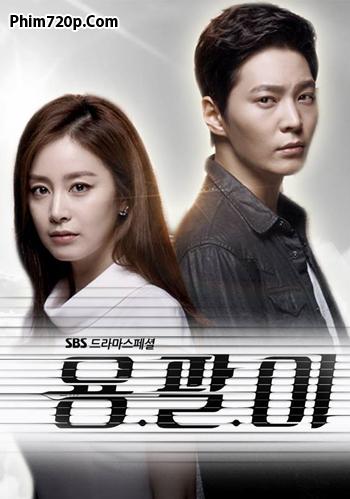 Yong Pal 2015 poster
