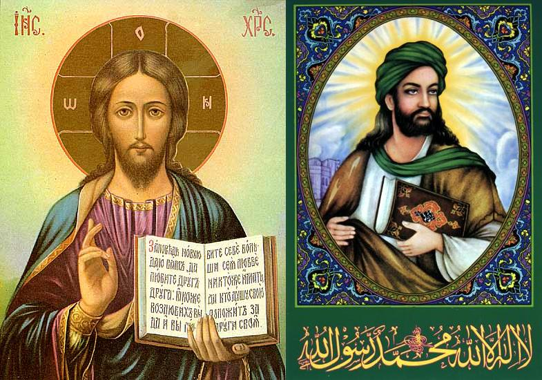 jesus and mohammand The ka'ba was the most important holy place in arabia even in pre-islamic times it contained hundreds of idols representing arabian tribal gods and other religious figures, including abraham, jesus and mary.