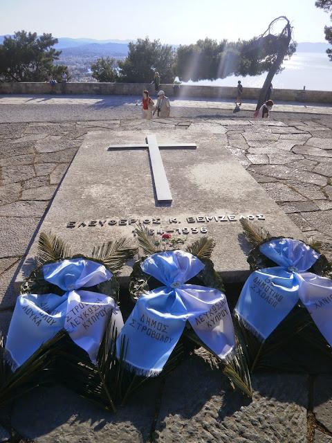 Wzgórze Proroka Eliasza, grób Wenizelosa, Akrtiri, Kreta