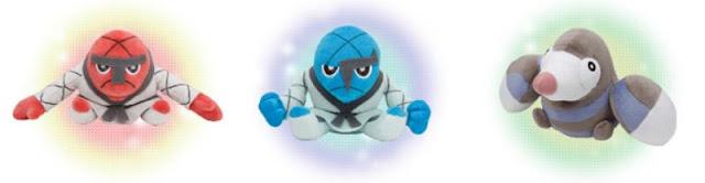 Pokemon Plush Pokedoll Drilbur Throh Sawk PokeCenJP