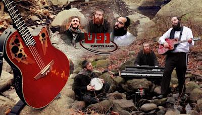 Nefesh Kumzitz Band - Aneinu