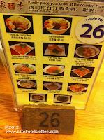 Jia Xiang Kuching Restaurant 家乡, Menu