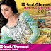 Gul Ahmed  Fluer De Chiffon 2015 Vol-1 | Gul Ahmed Summer Lawn 2015