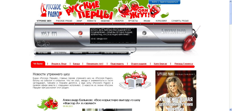Радио Золотой Век слушать онлайн бесплатно, без регистрации
