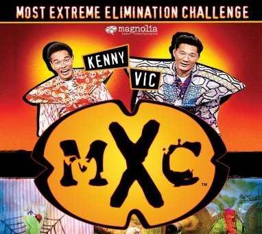 Most Extreme Elimination