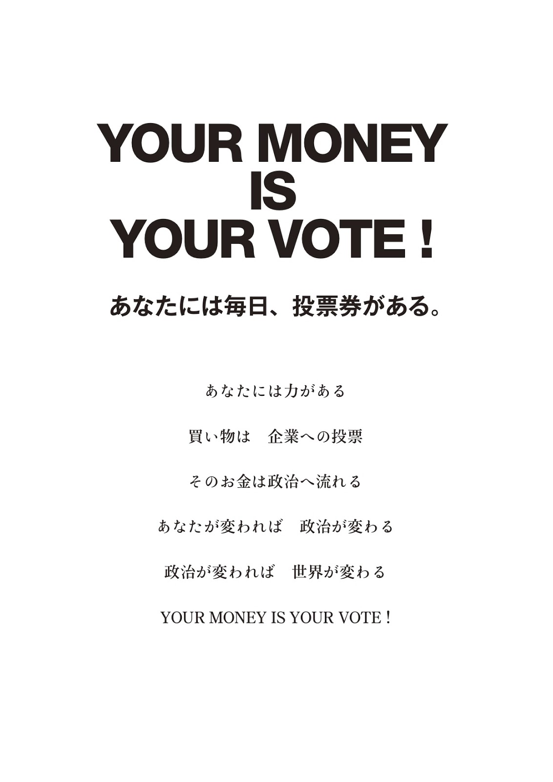 YOUR MONEY IS YOUR VOTE!