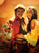 lingaa movie latest photos gallery-thumbnail-13