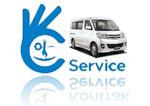 Service Berkala Daihatsu Luxio Bandung