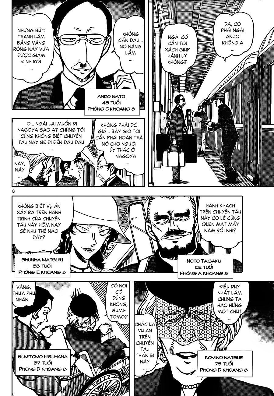 Thám Tử Lừng Danh Conan - Chapter 818 - Pic 7