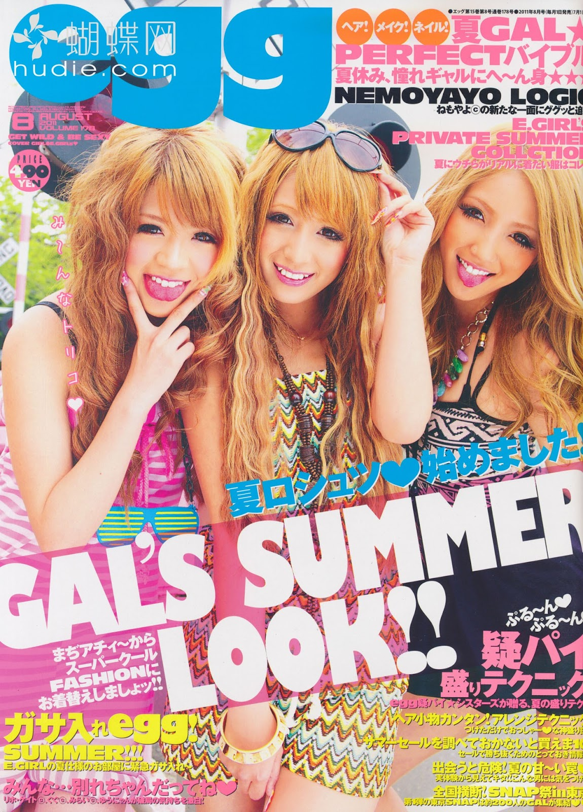 egg august 2011 gyaru magazine scans