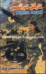 Kargil Crisis by Tariq Ismail Sagar