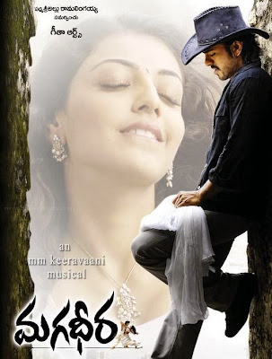 How To Watch Magadheera Hindi Dubbed Movie Free Download