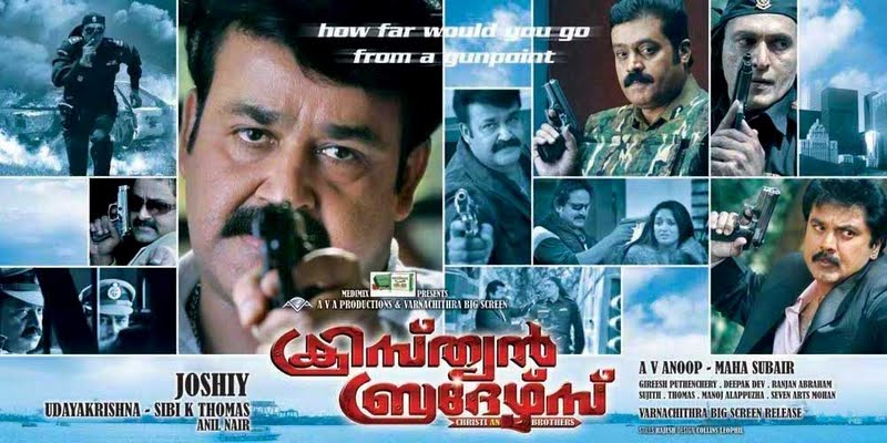 Watch Christian Brothers Movie Online Starring Mohanlal Suresh Gopi