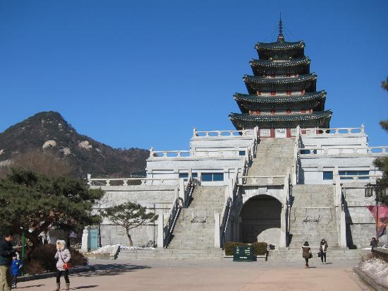 The National Folk Museum of Korea.