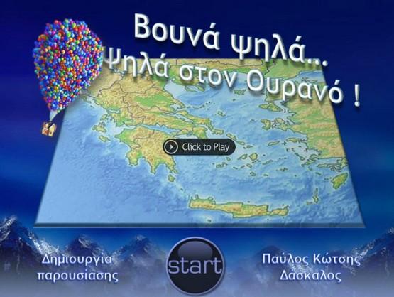 http://cnode4.slideboom.com/presentations/461076/presentation.swf?slideboom_skin=0