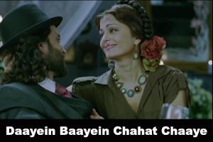 Daayein Baayein Chahat Chaaye