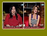 - برنامج نفسنة مع شيماء و هيدى و بدرية حلقة يوم الجمعة 20-5-2016