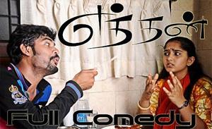 Eththan – Full Comedy | Vimal | Sanusha | Jayaprakash | Singampulli | Mano Bala