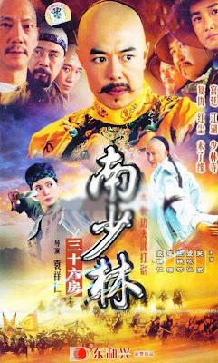 Phim Nam Thiếu Lâm - Thiếu Lâm Tam Thập Lục Phòng