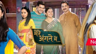 Mere Angne Mein 12th September 2015