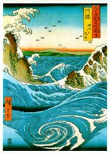 And Hiroshige