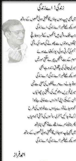 gaya waqt phir hath nahi aata Bura waqt status for whatsapp   bad time bura waqt kabhi bhi bta kar nahi aata par sikha tu maan ya na maan ab ye waqt waqt ki baat h, aaj bn gaya hu.