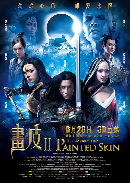 Painted Skin : The Resurrection streaming