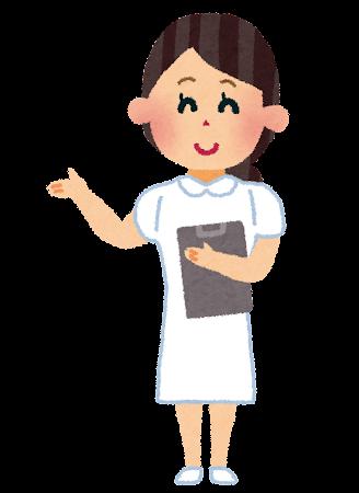 看護婦・ナースのイラスト(全身・帽子なし)