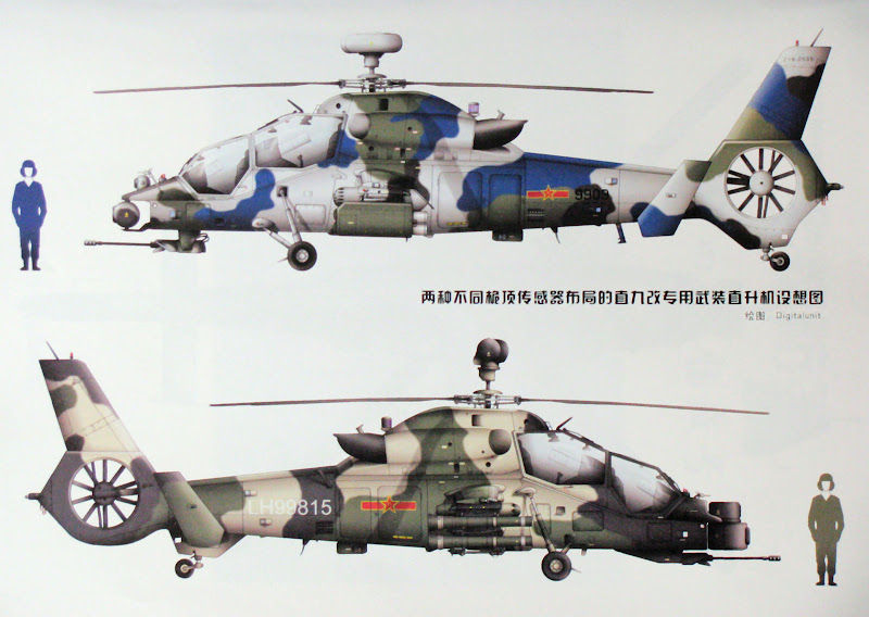 WZ-19 Chinese Army Attack Helicopter