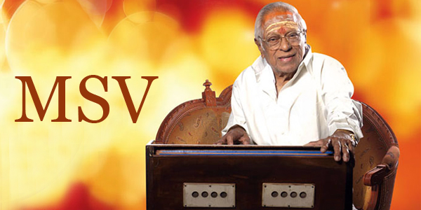 Listen to MS. Viswanathan Songs on Raaga.com