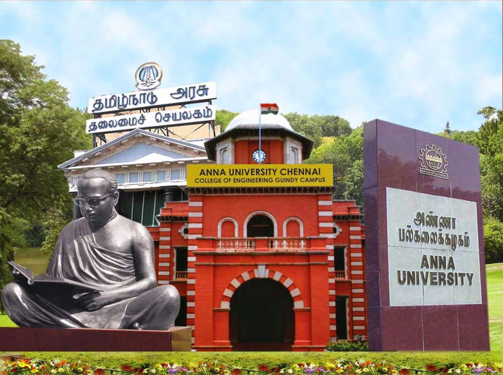 Anna University Time Table 2015 April May