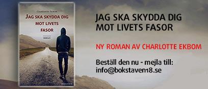 info@bokstaven18.se