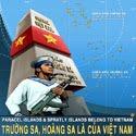 Hải Quân Việt Nam