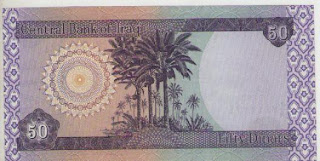 Ancient Money, Foreign Affairs, Money, Ancient, Collection, Worldwide, Coin, Currency, Auction, Paper, Collections, Sales, Price,50 Dinar Irak