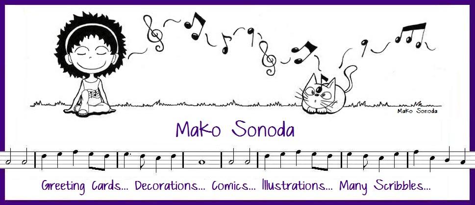 Mako Sonoda
