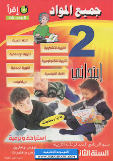 ����� ���� ����� ������� ����� CD-COLLECTION-IKRA-2AP_00_www.educshare.com.jpg